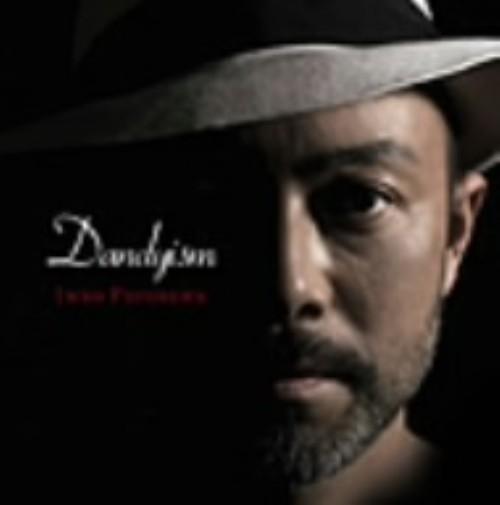 【中古】Dandyism/古澤巌