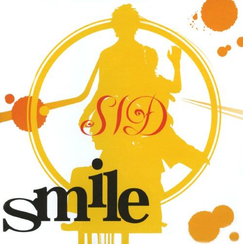 【中古】smile/ハナビラ/シド