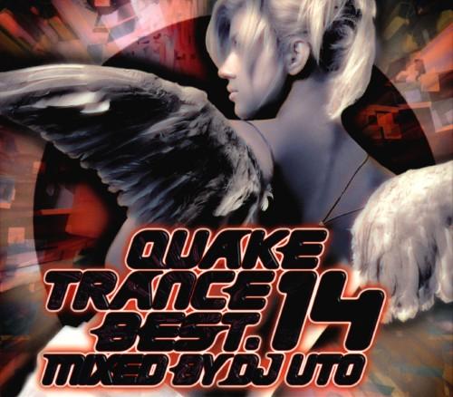【中古】QUAKE TRANCE BEST.14/オムニバス