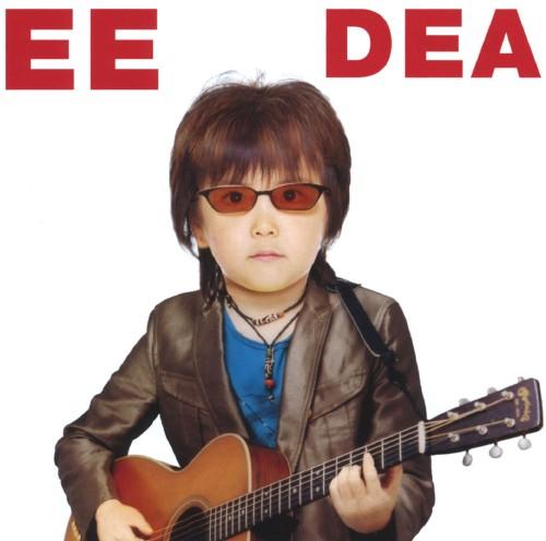 【中古】Dear My Life(タイプB)/アルフィー