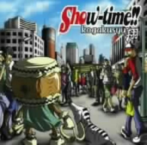 【中古】Show−time!!/kogakusyu翔