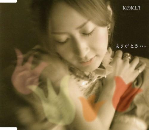 【中古】ありがとう・・・/KOKIA