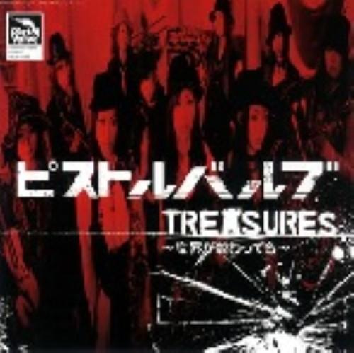 【中古】TREASURES〜世界が終わっても〜/Pistol Valve