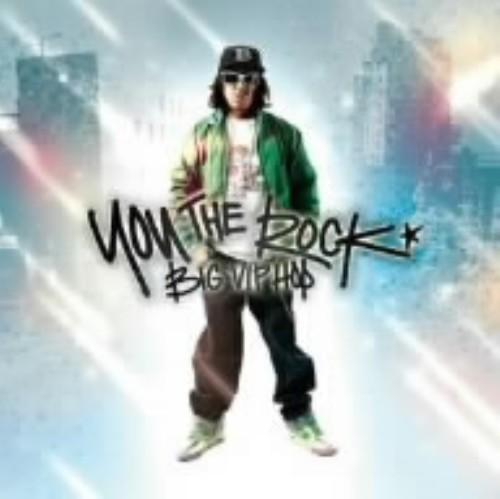 【中古】BIG VIP HOP(DVD付)/YOU THE ROCK★