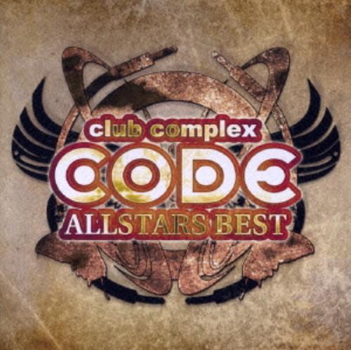 【中古】CLUB COMPLEX CODE ALL STARS BEST/オムニバス