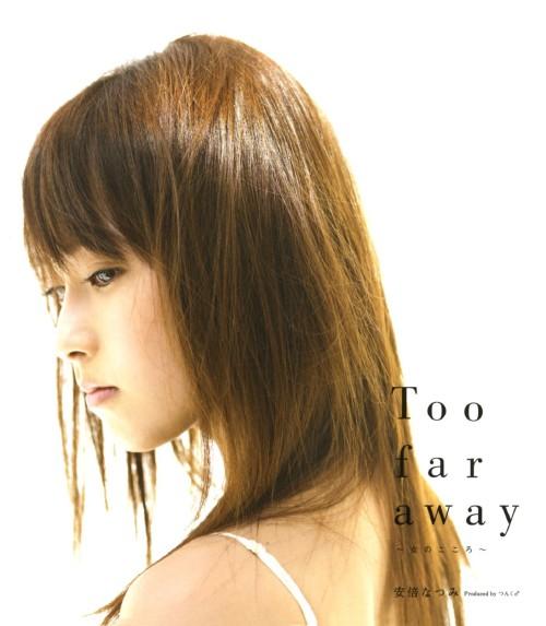 【中古】Too far away〜女の心〜/安倍なつみ