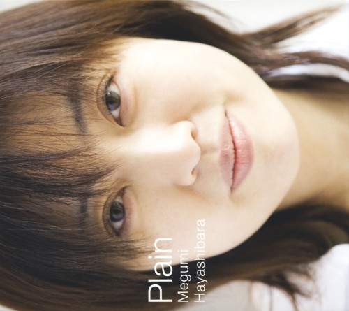 【中古】Plain(期間限定盤)/林原めぐみ