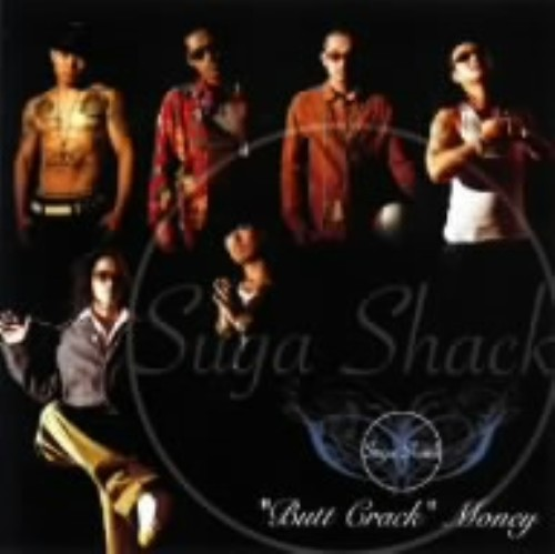 【中古】BUTT CRACK MONEY/SUGA SHACK
