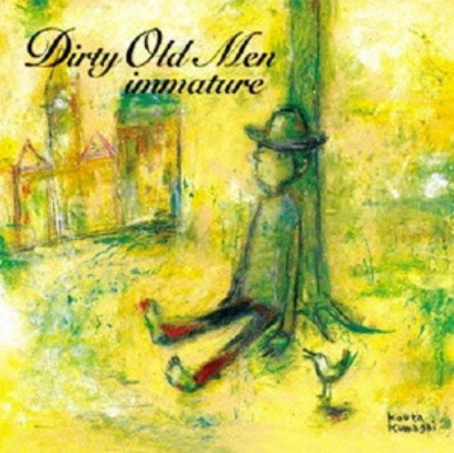 【中古】immature/Dirty Old Men