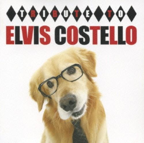 【中古】Tribute to ELVIS COSTELLO/オムニバス