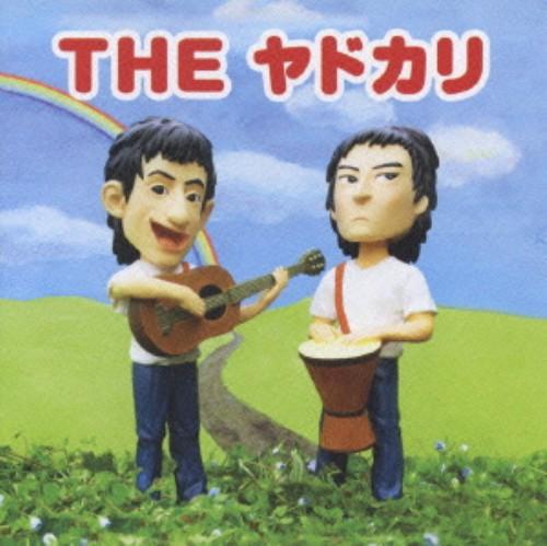 【中古】THE ヤドカリ/ヤドカリ