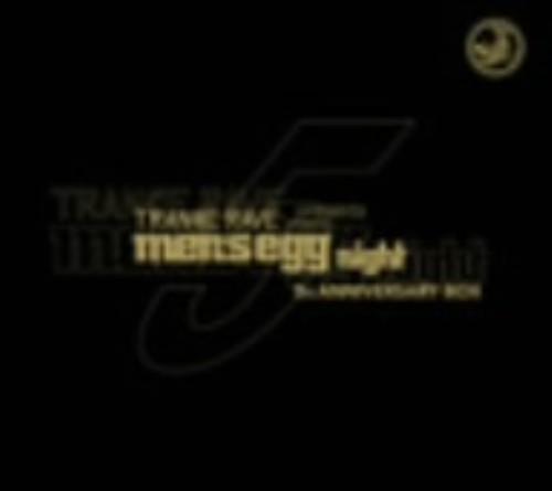 【中古】トランス・レイヴ・プレゼンツ・メンズエッグナイト 5周年記念BOX/オムニバス