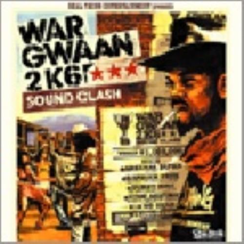 【中古】WAR GWAAN 2K6/オムニバス