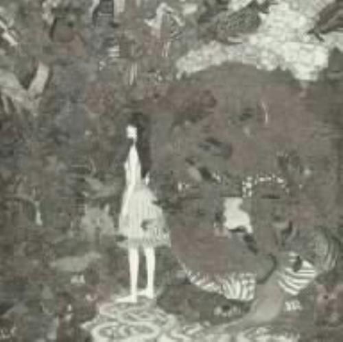 【中古】Hurtbreak Wonderland/world's end girlfriend