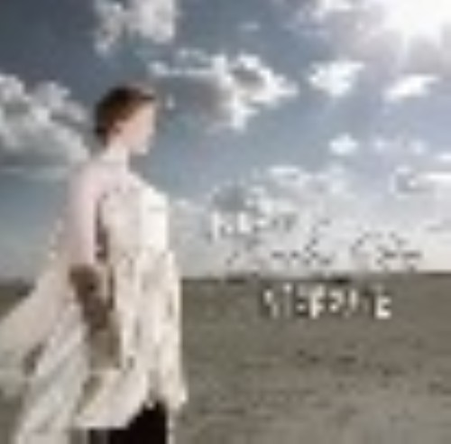 【中古】断罪の花〜Guilty Sky〜/小坂りゆ