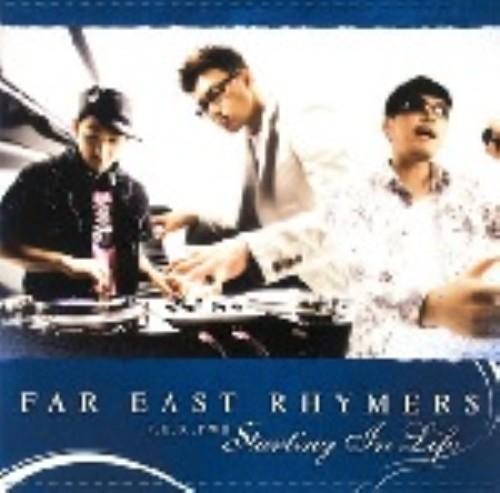 【中古】F.E.R.TWO〜Starting In Life〜/FAR EAST RHYMERS