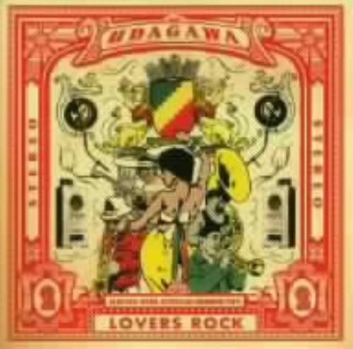【中古】UDAGAWA LOVERS ROCK NO.2/オムニバス