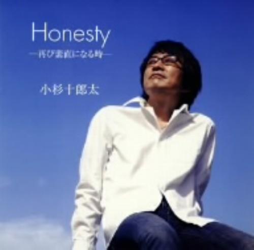 【中古】Honesty−再び素直になる時−/小杉十郎太