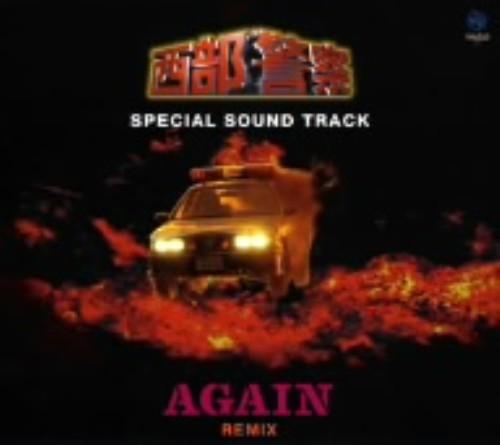 【中古】西部警察SPECIAL SOUND TRACK AGAIN REMIX/TVサントラ