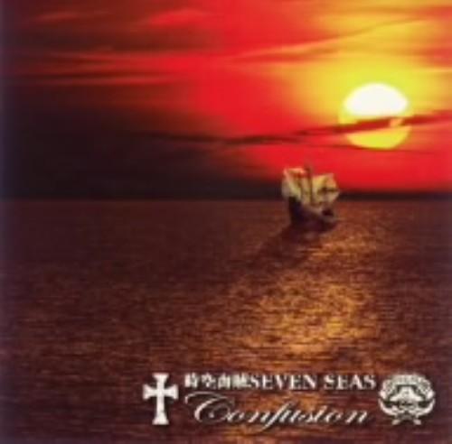 【中古】CONFUSION/時空海賊SEVEN SEAS