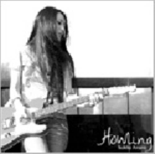 【中古】Howling/天野月子