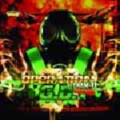 【中古】OPERATION G.D. Vol.1/DJ CHAN−U