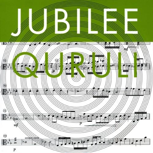 【中古】JUBILEE/くるり