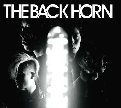 【中古】THE BACK HORN/THE BACK HORN