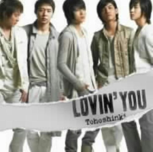 【中古】LOVIN'YOU(DVD付)/東方神起