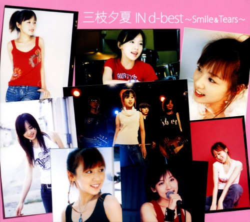 【中古】三枝夕夏 IN d−best〜Smile&Tears〜(初回限定盤A)(DVD付)/三枝夕夏 IN db