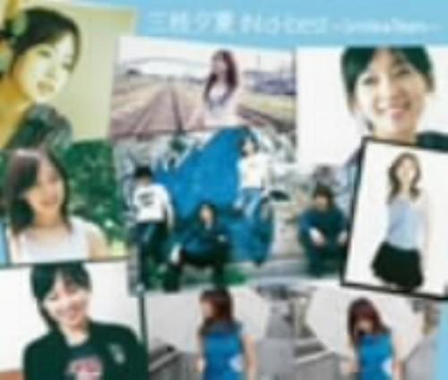 【中古】三枝夕夏 IN d−best〜Smile&Tears〜(初回限定盤B)/三枝夕夏 IN db