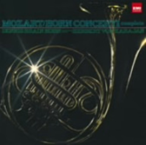 【中古】モーツァルト:ホルン協奏曲全集/ブレイン