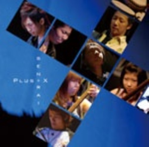 【中古】Plus−X/閃雷