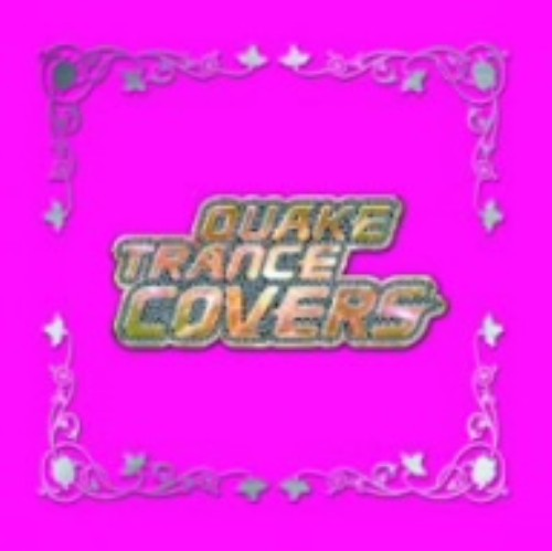 【中古】QUAKE TRANCE COVERS/オムニバス