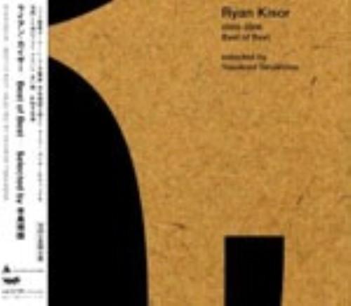 【中古】Best of Best〜Selected by 寺島靖国(初回生産限定盤)/ライアン・カイザー