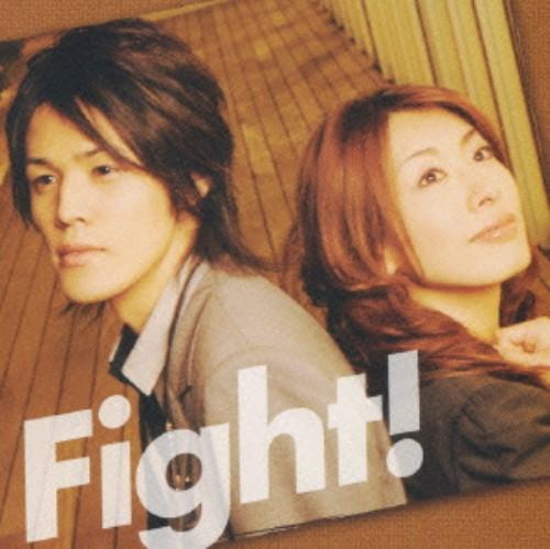 【中古】Fight!/朴ろ美/宮野真守
