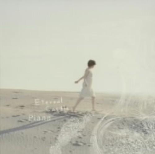 【中古】Eternal Castle/Piana