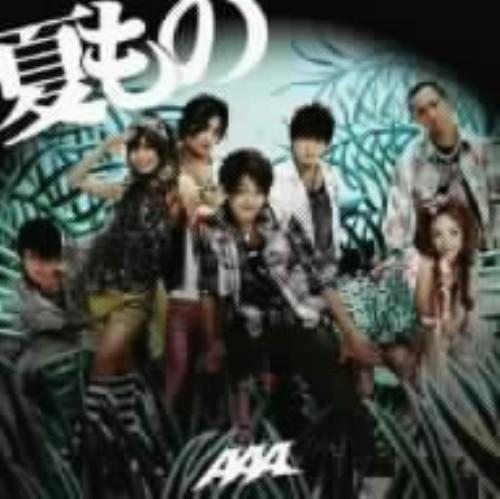 【中古】夏もの(DVD付)(ジャケットA)/AAA