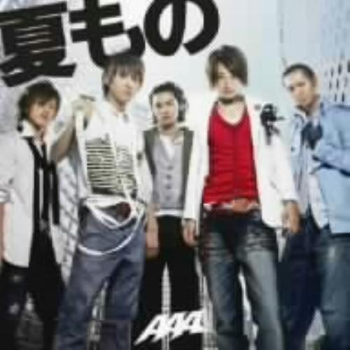 【中古】夏もの(DVD付)(ジャケットB)/AAA