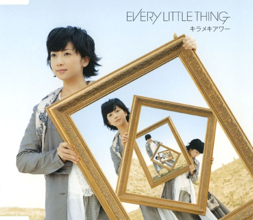 【中古】キラメキアワー/Every Little Thing