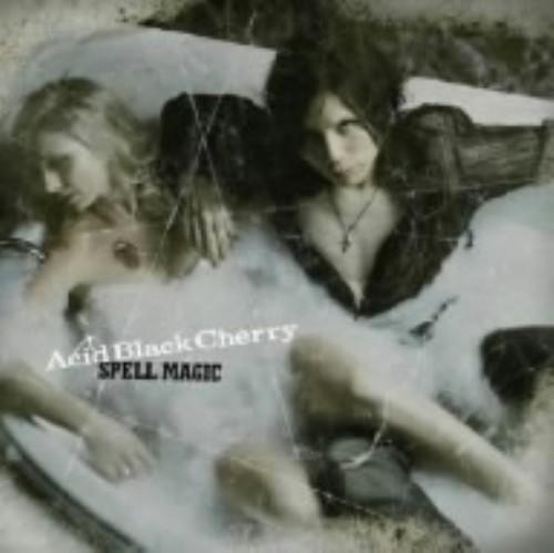 【中古】SPELL MAGIC(初回生産限定盤)(DVD付)/Acid Black Cherry