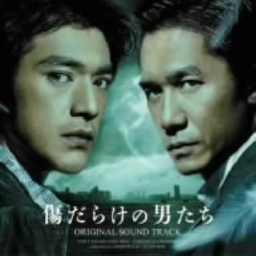 【中古】傷だらけの男たち OST/サントラ