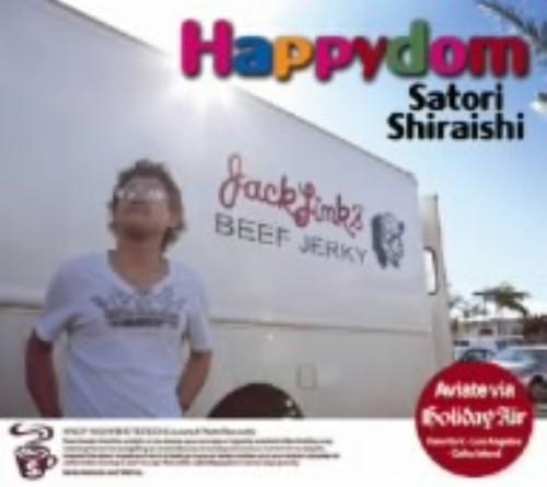 【中古】Happydom(初回限定盤)(DVD付)/シライシ紗トリ