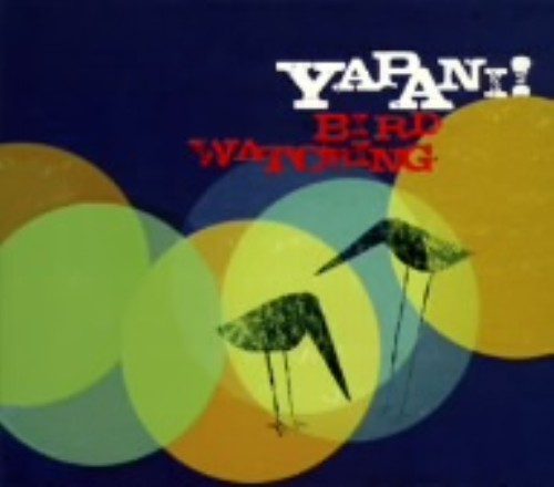 【中古】Bird Watching/Yapani!