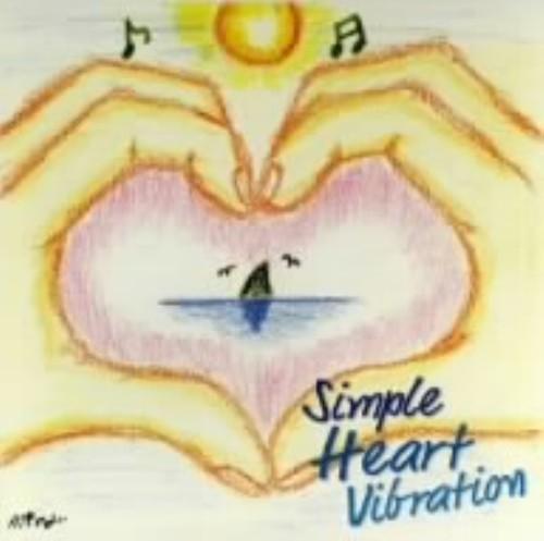 【中古】Simple Heart Vibration/Simple Heart Vibration