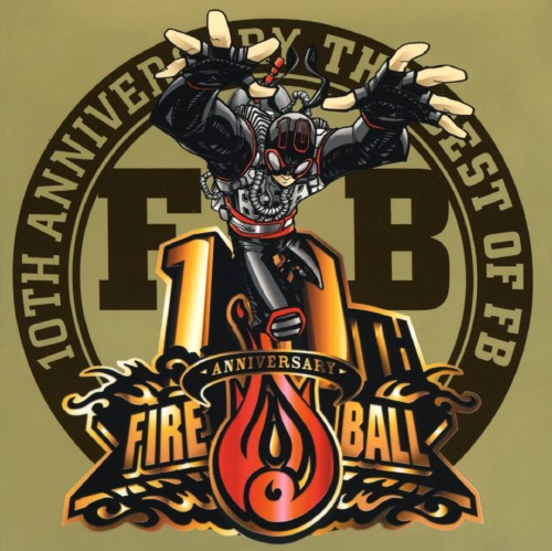 【中古】THE BEST OF FB/FIRE BALL