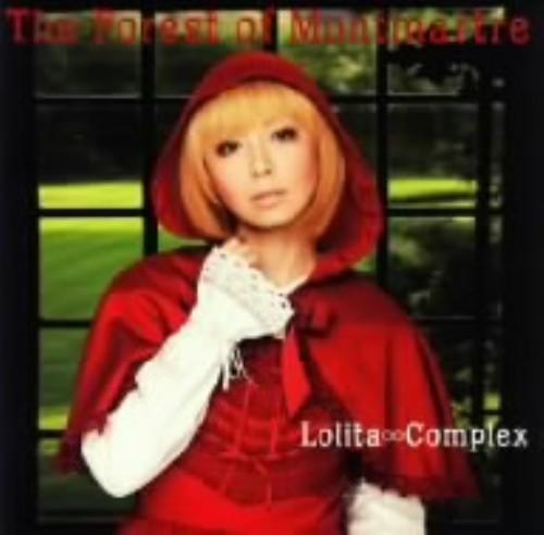 【中古】モンマルトルの森/Lolita∞Complex