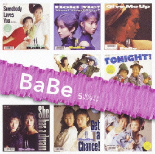 【中古】「BaBe」SINGLESコンプリート/BaBe