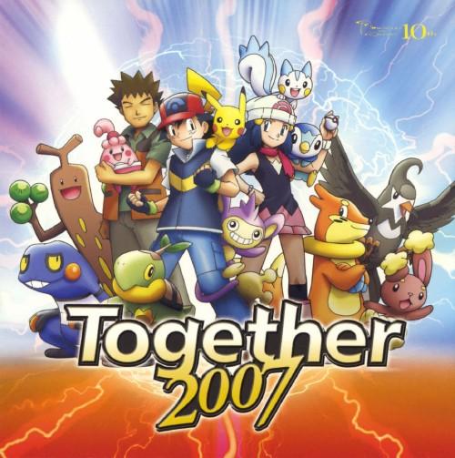 【中古】Together2007/あきよしふみえ