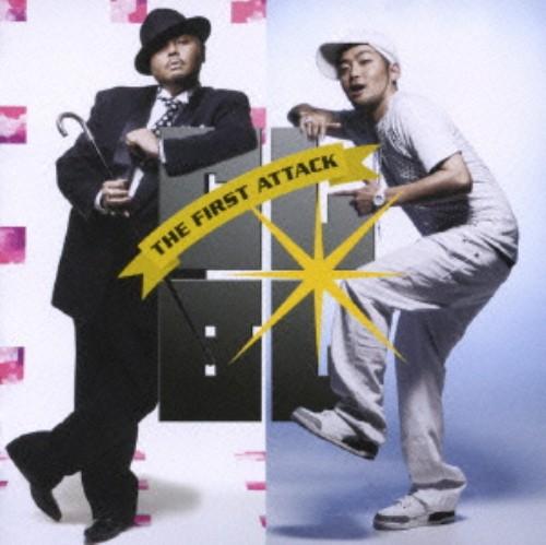 【中古】THE FIRST ATTACK(DVD付)/Clench&Blistah
